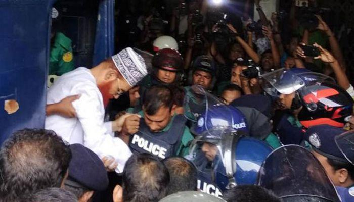 ফারুক হত্যা: সাঈদীসহ ১০৭ জনের বিরুদ্ধে চার্জ গঠন