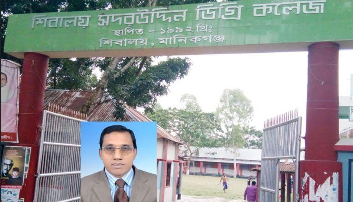 শিবালয়ে কলেজ অধ্যক্ষের বিরুদ্ধে দুর্নীতির অভিযোগ