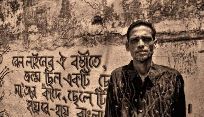 'পপগুরু' তোমায় সালাম