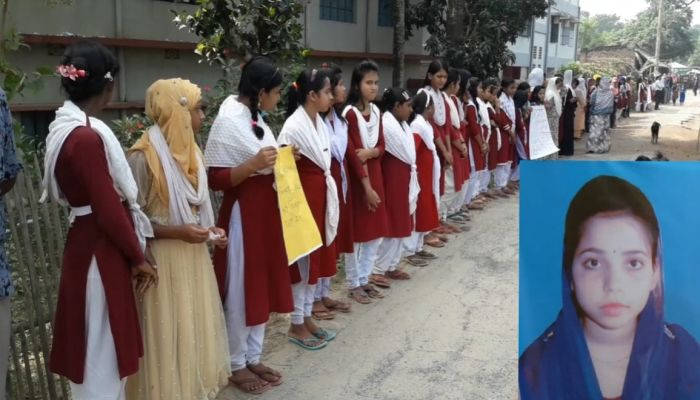 পুঠিয়ায় তামান্না হত্যার বিচার দাবিতে মানববন্ধন
