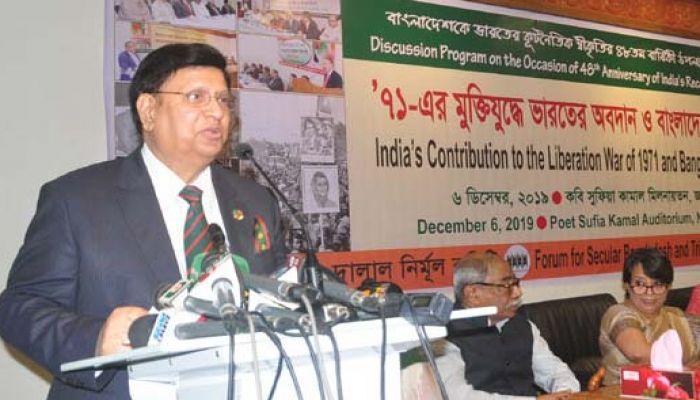 ভারত-বাংলাদেশ সম্পর্কে যেন আতঙ্ক তৈরি না হয়: পররাষ্ট্রমন্ত্রী