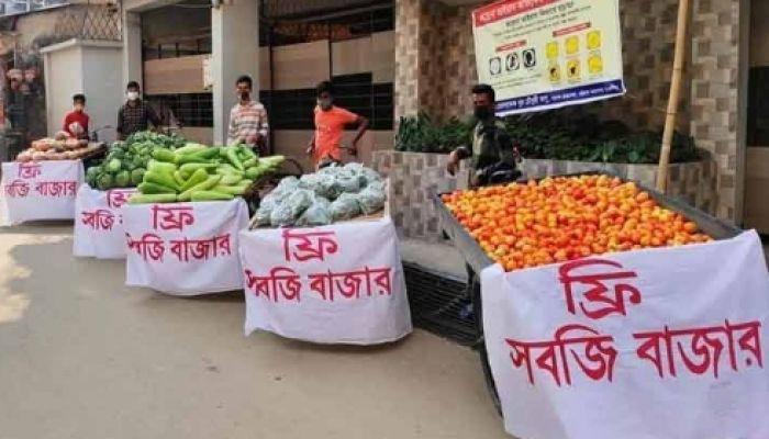 করোনা: চট্টগ্রামে ছাত্রলীগের 'ফ্রি সবজি বাজার' কার্যক্রম