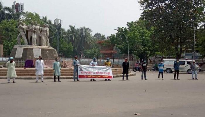 রাষ্ট্রের নির্দেশ অমান্য করায় রুবানা হকের শাস্তির দাবি মুক্তিযুদ্ধ মঞ্চের