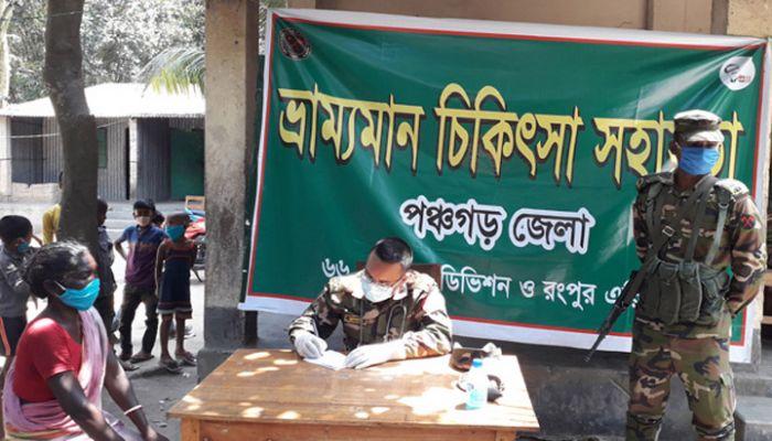 পঞ্চগড়ে আদিবাসী পল্লীতে সেনাবাহিনীর ভ্রাম্যমান চিকিৎসা সেবা